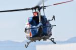 Kenny600mmさんが、名古屋飛行場で撮影した愛知県防災航空隊 412EPIの航空フォト(写真)