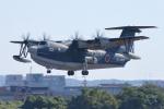 totsu19さんが、名古屋飛行場で撮影した海上自衛隊 US-2の航空フォト(写真)