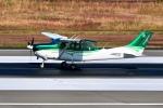 くれないさんが、高松空港で撮影した大洋航空 TU206G Turbo Stationair 6の航空フォト(写真)