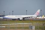 JAXXさんが、成田国際空港で撮影したチャイナエアライン A330-302の航空フォト(写真)
