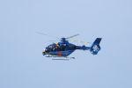 mocohide☆さんが、福岡空港で撮影した福岡県警察 EC135P2+の航空フォト(写真)