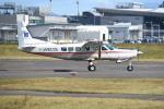 kumagorouさんが、仙台空港で撮影したアジア航測 208 Caravan Iの航空フォト(飛行機 写真・画像)