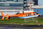 Chofu Spotter Ariaさんが、東京ヘリポートで撮影した新日本ヘリコプター 427の航空フォト(飛行機 写真・画像)