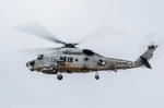 NCT310さんが、入間飛行場で撮影した海上自衛隊の航空フォト(写真)