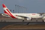タンちゃんさんが、新千歳空港で撮影したユニバーサルエンターテインメント A318-112 CJ Eliteの航空フォト(写真)
