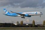いもや太郎さんが、パリ オルリー空港で撮影したフレンチビー A350-941XWBの航空フォト(写真)