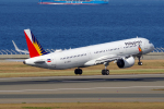 yabyanさんが、中部国際空港で撮影したフィリピン航空 A321-271Nの航空フォト(飛行機 写真・画像)