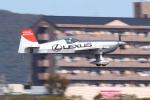 totsu19さんが、岐阜基地で撮影したパスファインダー EA-300SCの航空フォト(写真)