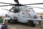 けいとパパさんが、横田基地で撮影したアメリカ海兵隊 CH-53Eの航空フォト(写真)