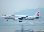 KAZKAZさんが、香港国際空港で撮影したキャセイドラゴン A320-232の航空フォト(写真)