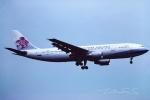 tassさんが、成田国際空港で撮影したチャイナエアライン A300B4-622Rの航空フォト(写真)
