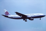 tassさんが、成田国際空港で撮影したチャイナエアライン A300B4-622Rの航空フォト(飛行機 写真・画像)