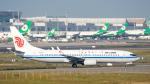 2wmさんが、台湾桃園国際空港で撮影した中国国際航空 737-89Lの航空フォト(写真)