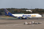 utarou on NRTさんが、成田国際空港で撮影したアトラス航空 747-4B5F/SCDの航空フォト(写真)