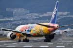 betaさんが、伊丹空港で撮影した全日空 777-281/ERの航空フォト(飛行機 写真・画像)