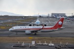 T.Kaitoさんが、関西国際空港で撮影した四川航空 A320-214の航空フォト(写真)