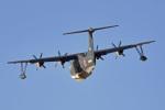 鈴鹿@風さんが、名古屋飛行場で撮影した海上自衛隊 US-2の航空フォト(写真)