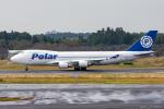 ぱん_くまさんが、成田国際空港で撮影したポーラーエアカーゴ 747-46NF/SCDの航空フォト(飛行機 写真・画像)