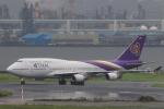 Hiro-hiroさんが、羽田空港で撮影したタイ国際航空 747-4D7の航空フォト(写真)