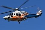 ブルーさんさんが、静岡ヘリポートで撮影した静岡県消防防災航空隊 AW139の航空フォト(写真)