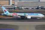 Chofu Spotter Ariaさんが、羽田空港で撮影した大韓航空 777-2B5/ERの航空フォト(飛行機 写真・画像)