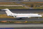 Chofu Spotter Ariaさんが、羽田空港で撮影したアル・モジル・アヴィエーション EMB-135BJ Legacyの航空フォト(飛行機 写真・画像)