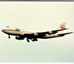 エルさんが、成田国際空港で撮影した日本航空 747-246Bの航空フォト(写真)