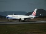 ヒコーキグモさんが、高松空港で撮影したチャイナエアライン 737-809の航空フォト(写真)
