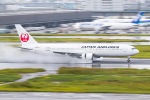 KAMIYA JASDFさんが、羽田空港で撮影した日本航空 767-346/ERの航空フォト(写真)