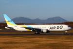 セブンさんが、新千歳空港で撮影したAIR DO 767-33A/ERの航空フォト(飛行機 写真・画像)