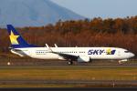 セブンさんが、新千歳空港で撮影したスカイマーク 737-8ALの航空フォト(飛行機 写真・画像)