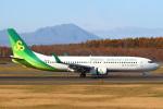 セブンさんが、新千歳空港で撮影した春秋航空日本 737-81Dの航空フォト(飛行機 写真・画像)