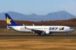 セブンさんが、新千歳空港で撮影したスカイマーク 737-8Q8の航空フォト(写真)