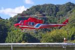 apphgさんが、静岡ヘリポートで撮影した静岡市消防航空隊 412EPの航空フォト(写真)