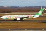 セブンさんが、新千歳空港で撮影したエバー航空 A330-302Xの航空フォト(飛行機 写真・画像)