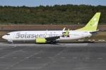 MOR1(新アカウント)さんが、熊本空港で撮影したソラシド エア 737-86Nの航空フォト(飛行機 写真・画像)