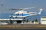 くれないさんが、高松空港で撮影した海上保安庁 AW139の航空フォト(写真)