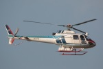 DONKEYさんが、宮崎空港で撮影した中日本航空 AS350B Ecureuilの航空フォト(写真)