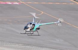 ヘリオスさんが、名古屋飛行場で撮影したセコインターナショナル R22 Betaの航空フォト(飛行機 写真・画像)