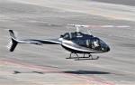 ヘリオスさんが、名古屋飛行場で撮影した日本個人所有 505 Jet Ranger Xの航空フォト(写真)