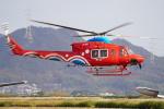 SFJ_capさんが、岡南飛行場で撮影した岡山県消防防災航空隊 412EPの航空フォト(写真)