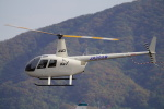 SFJ_capさんが、岡南飛行場で撮影した匠航空 R44 IIの航空フォト(写真)