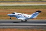 とらまるさんが、名古屋飛行場で撮影した朝日航洋 HA-420の航空フォト(写真)