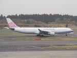 鷹71さんが、成田国際空港で撮影したチャイナエアライン A330-302の航空フォト(写真)