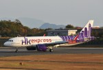 鉄バスさんが、広島空港で撮影した香港エクスプレス A320-271Nの航空フォト(飛行機 写真・画像)