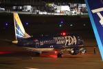 flyflygoさんが、福岡空港で撮影したフジドリームエアラインズ ERJ-170-200 (ERJ-175STD)の航空フォト(写真)