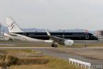 遠森一郎さんが、福岡空港で撮影したスターフライヤー A320-214の航空フォト(写真)