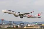 遠森一郎さんが、福岡空港で撮影した日本航空 A350-941XWBの航空フォト(写真)