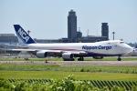 T.Kaitoさんが、成田国際空港で撮影した日本貨物航空 747-8KZF/SCDの航空フォト(写真)