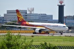 T.Kaitoさんが、成田国際空港で撮影した香港航空 A330-223の航空フォト(写真)